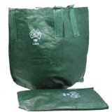 Bag Woven Laminate Planter Bag 75 Le pk1