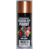 Paint Odd Jobs Copper 250gm OJ211 pk1