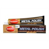 Polish Metal 100g/75ml Tube ART1000 pk1