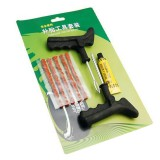Car Tube Repair Kit LA515A pk1